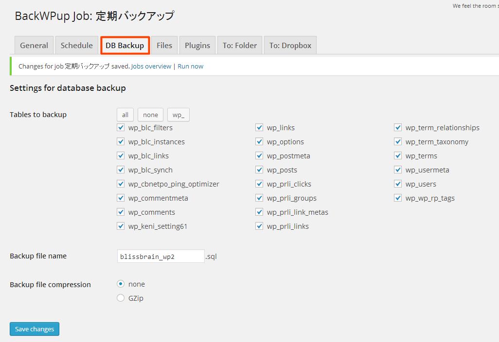 Buckwpup データベースバックアップ設定
