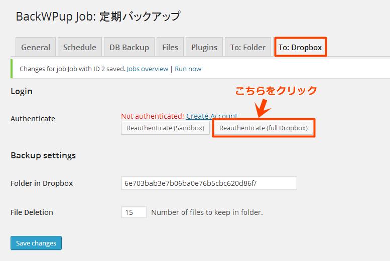 Buckwpup Dropbox