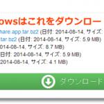 WordPressデザイン変更前にFTPソフトで簡単バックアップ