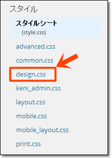 WordPress design.css