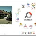 PhotoScape(フォトスケープ)の基本的な使い方~その2~