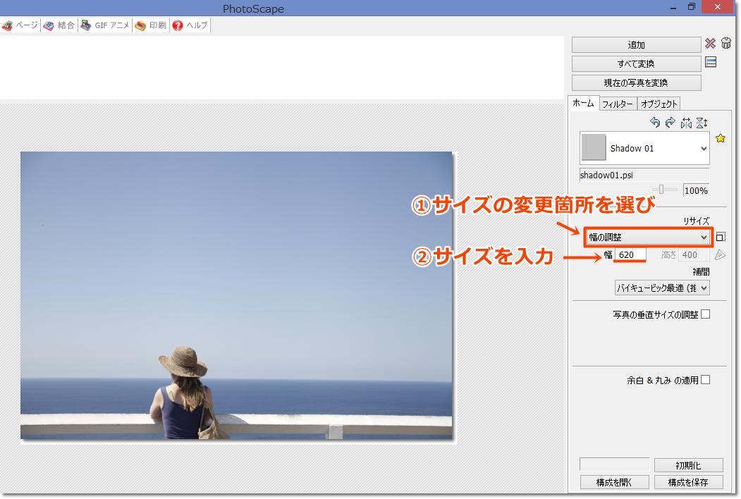 photoscape207