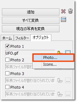 photoscape208-3