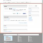 賢威 サイト全体の背景色の変更・背景画像の挿入の方法