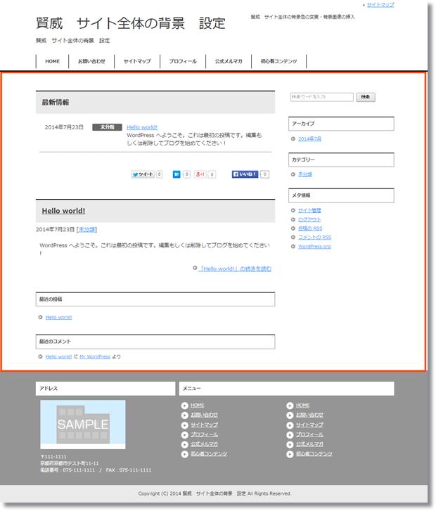 siteback01