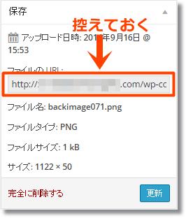 siteback04-4