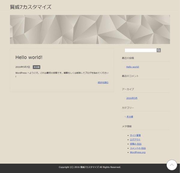 サイト全体の背景色